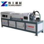 Rebar Straightening And Cutting Machine